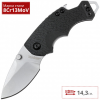 Нож KERSHAW 8700 SHUFFLE, 8Cr13MoV, L=143мм
