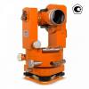 Теодолит оптический RGK TО-05 с поверкой
