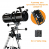 Телескоп Celestron PowerSeeker 127 EQ MD