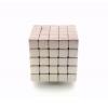 Магнит прямоугольник 5*5*5 мм  NdFeB N35 0,8кг