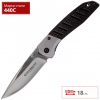 Нож BOKER Advance BK01RY304, 440C, L=180мм