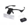 Лупа налобная очки MG9892B 3,5х (очки)