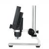 Микроскоп электронный G600 c дисплеем 4,3 дюйма