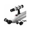 Телескоп Veber PolarStar 900/90 Аз
