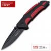 Нож BOKER Savior 1 BK01BO320, 12C27, L=206мм