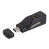 Разветвитель USB 4 порта, CU-210