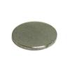 Магнит диск D10*0,7 мм NdFeB