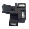 Разветвитель USB 4 порта,KE-410 с кабелем