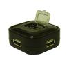 Разветвитель USB 4 порта,MI-400 мини на магните
