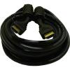 Шнур Orient R1037 1 HDMI папа – 1 HDMI папа позолоченные разъемы 5,0м