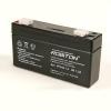 Аккумулятор Robiton VRLA 6-1,3