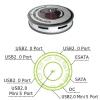 Разветвитель USB 5 портов, ESATA+SATA UH152
