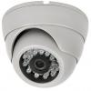 Видеокамера B6 с ИК на 20 м 700 TVL Sony AKD-H420S
