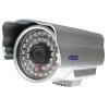 Видеокамера ASB-H81B B26