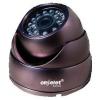 Видеокамера AKD-85 B4