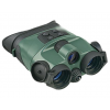 Бинокль ночной БНВ NVB Tracker Pro 2*24 (25022)