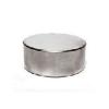 Магнит диск D8*1,7 мм NdFeB