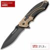 Нож BOKER Advance Des-Pro BK01RY307,440C, L=213мм