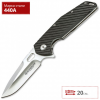 Нож BOKER Urban Outback BK01LG506, 440A, L=200мм