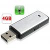 Диктофон с Flash памятью 4Гб