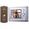 Видеодомофон JEJA IV300 LCD