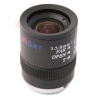 Объектив для видеокамеры Zoom 3,5-8 мм
