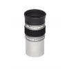 Окуляр Celestron Omni 25 мм (1,25)