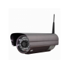 IP видеокамера OutDoor