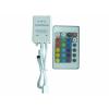 Контроллер для светодиодной ленты RGB Стандарт