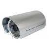 Видеокамера HT-609CM B32