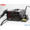 Паяльная станция YH852D фен + паяльник