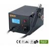 Паяльная станция ZD-939L